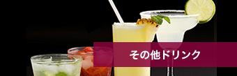 menu_drink_3400