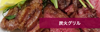 menu_carne_340